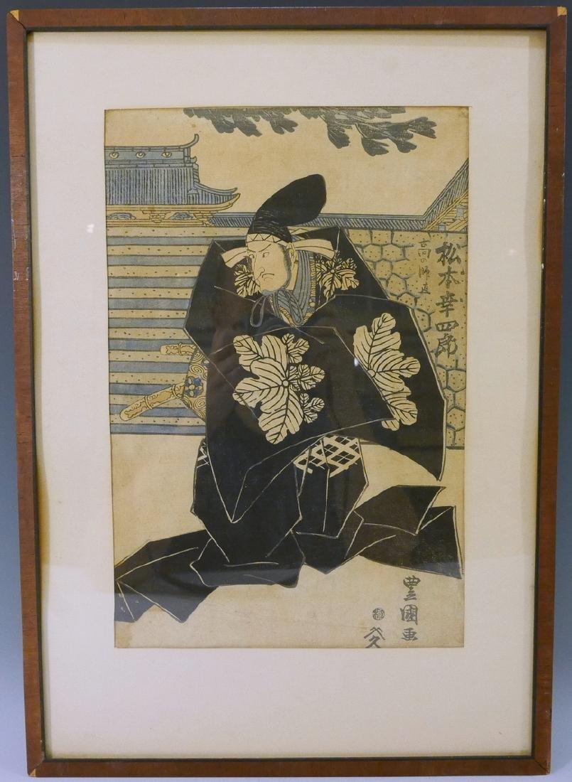 TOYOKUNI, JAPANESE ANTIQUE WOODBLOCK PRINT