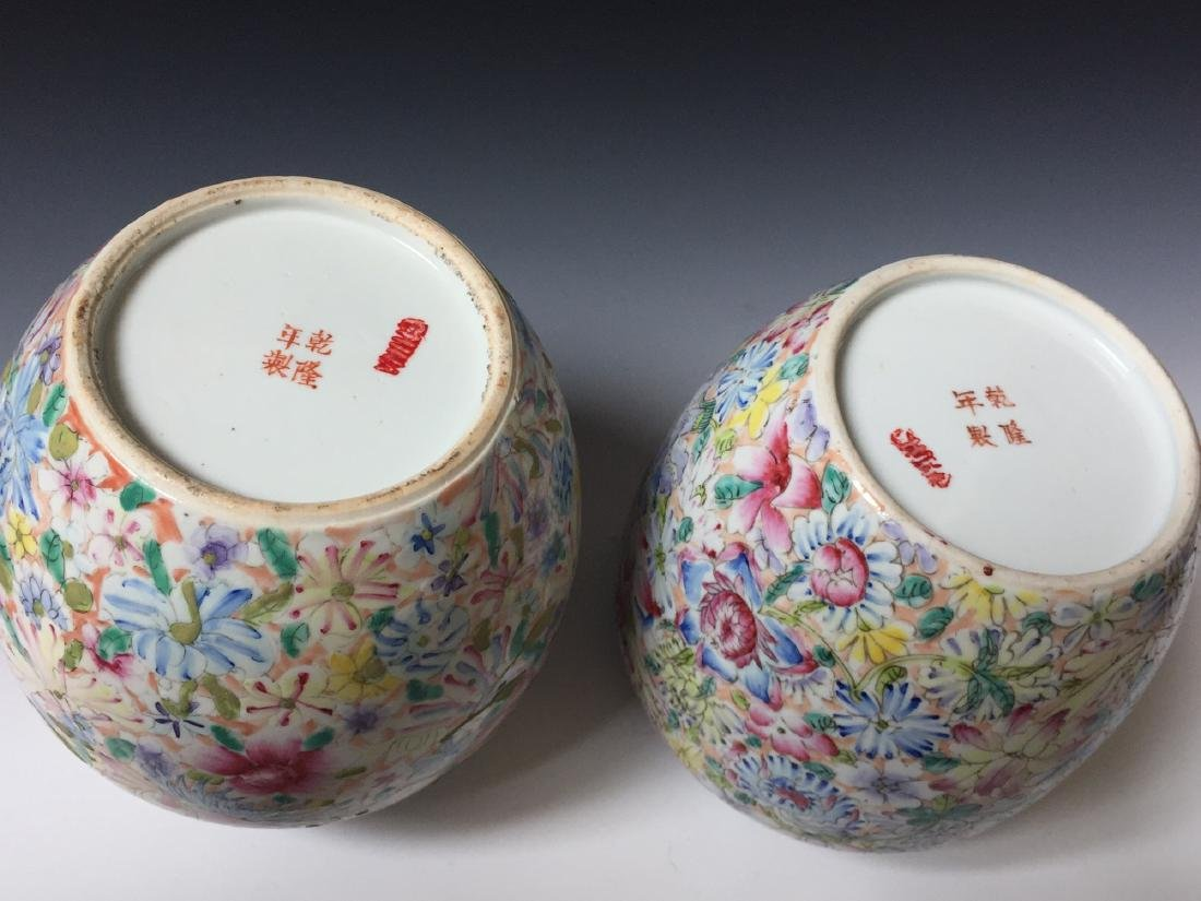 A PAIR OF CHINESE ANTIQUE FAMILLE ROSE PORCELAIN JARS - 7