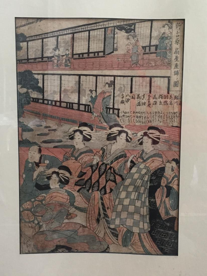 THREE PIECES OF OID JAPANESE WOODBLOCK PRINT - 4
