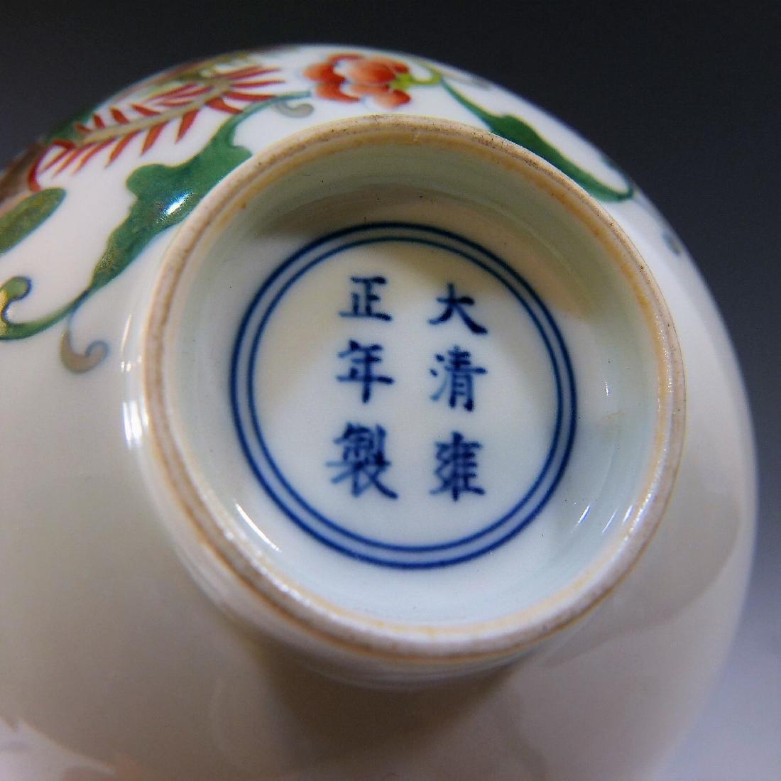 CHINESE ANTIQUE DOUCAI PORCELAIN BOWL - YONGZHENG MARK - 6