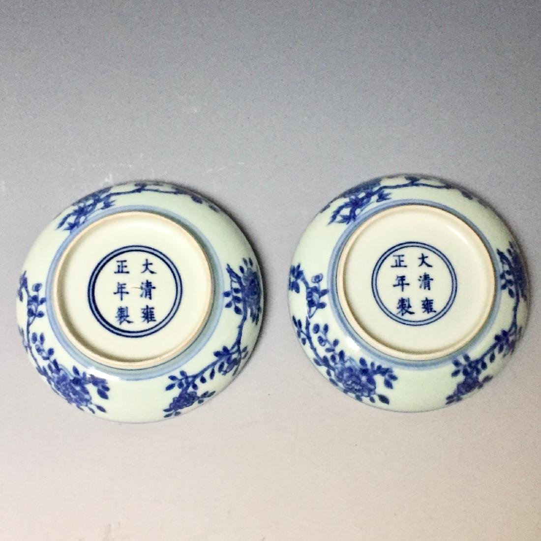 A PAIR OF CHINESE ANTIQUE BLUE AND WHITE PLATES , - 4
