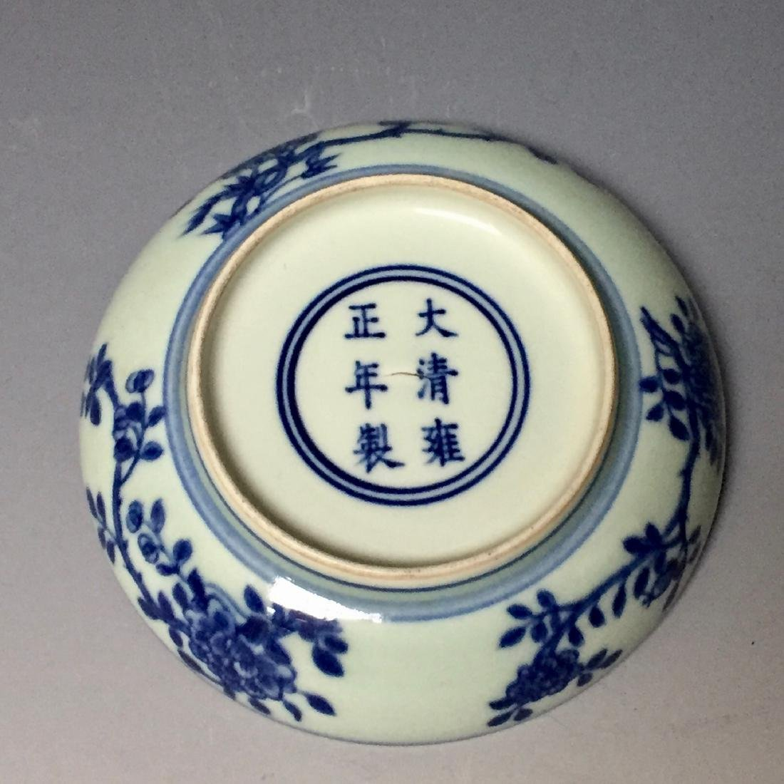 A PAIR OF CHINESE ANTIQUE BLUE AND WHITE PLATES , - 6