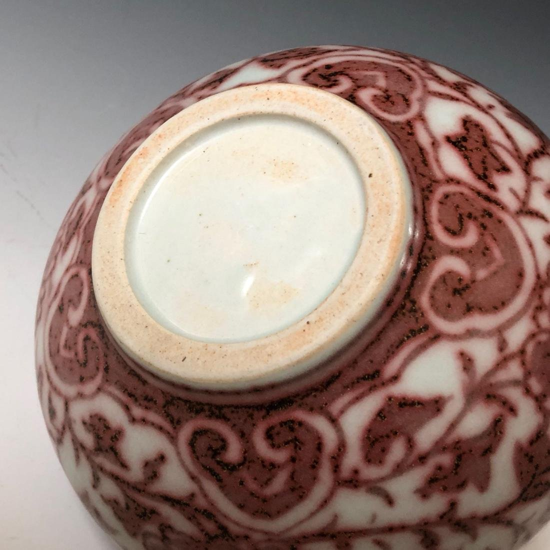 A CHINESE ANTIQUE UNDERGLAZE-RED  POT - 6