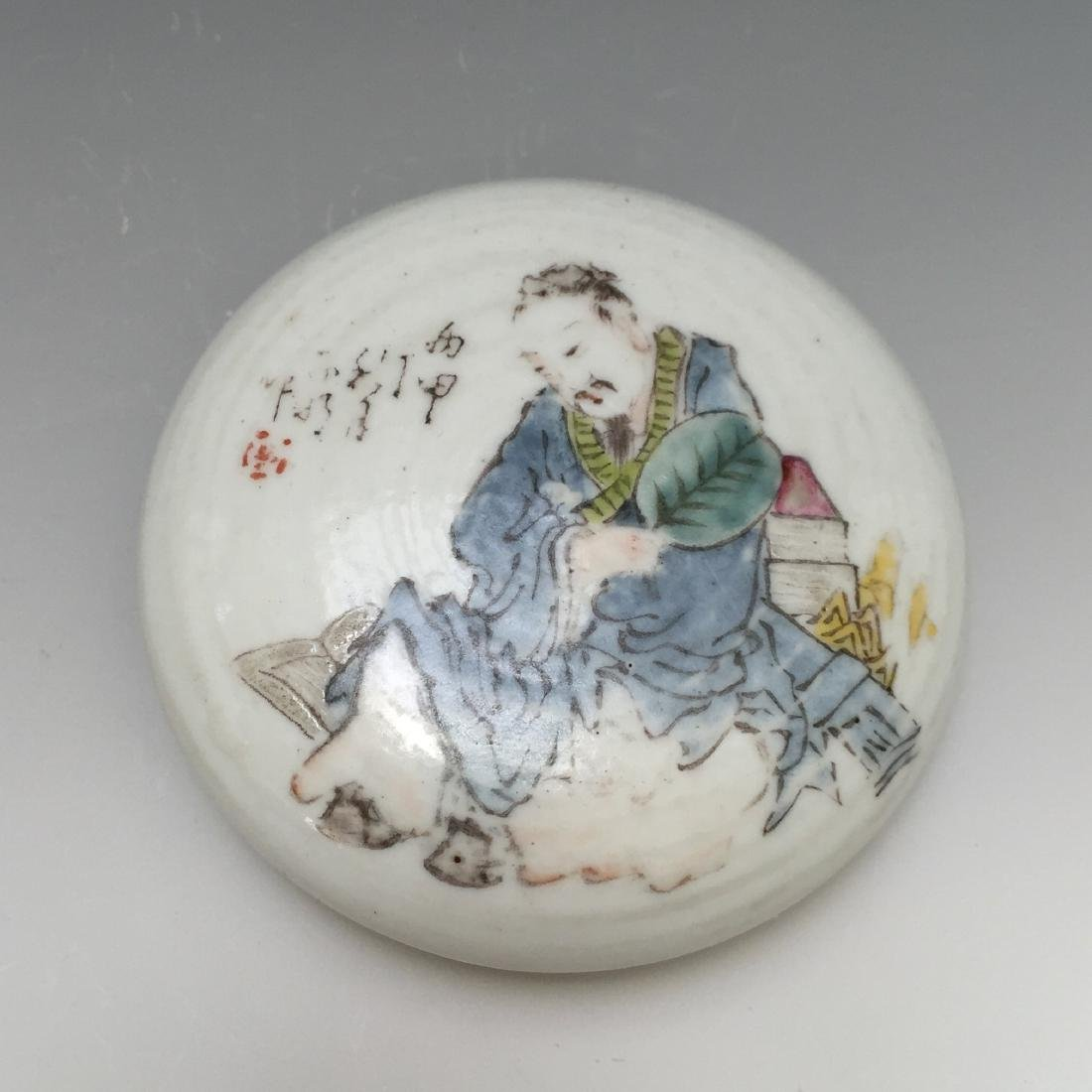 CHINESE ANTIQUE FAMILL ROSE PORCELAIN BOX AND COVER,