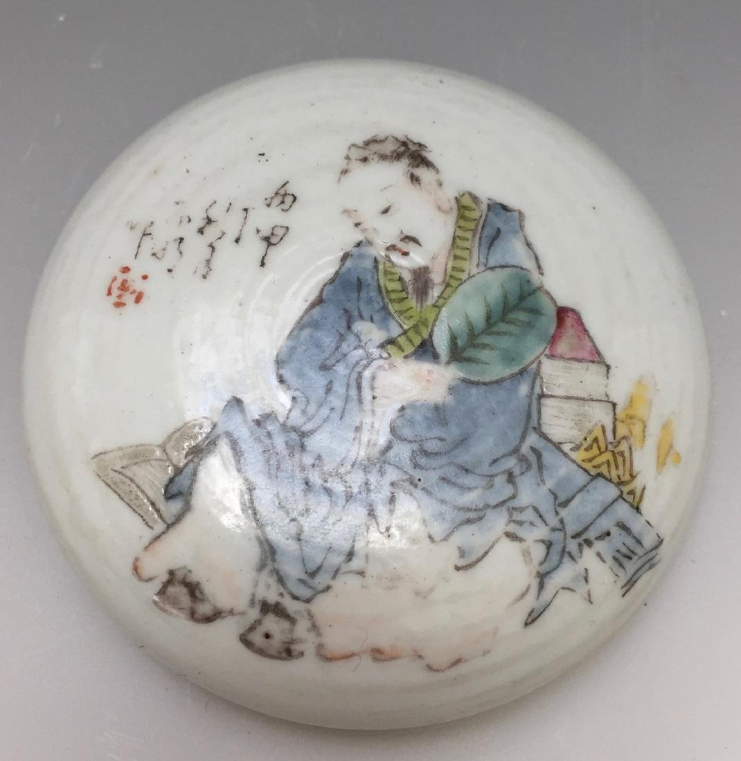 CHINESE ANTIQUE FAMILL ROSE PORCELAIN BOX AND COVER, - 4