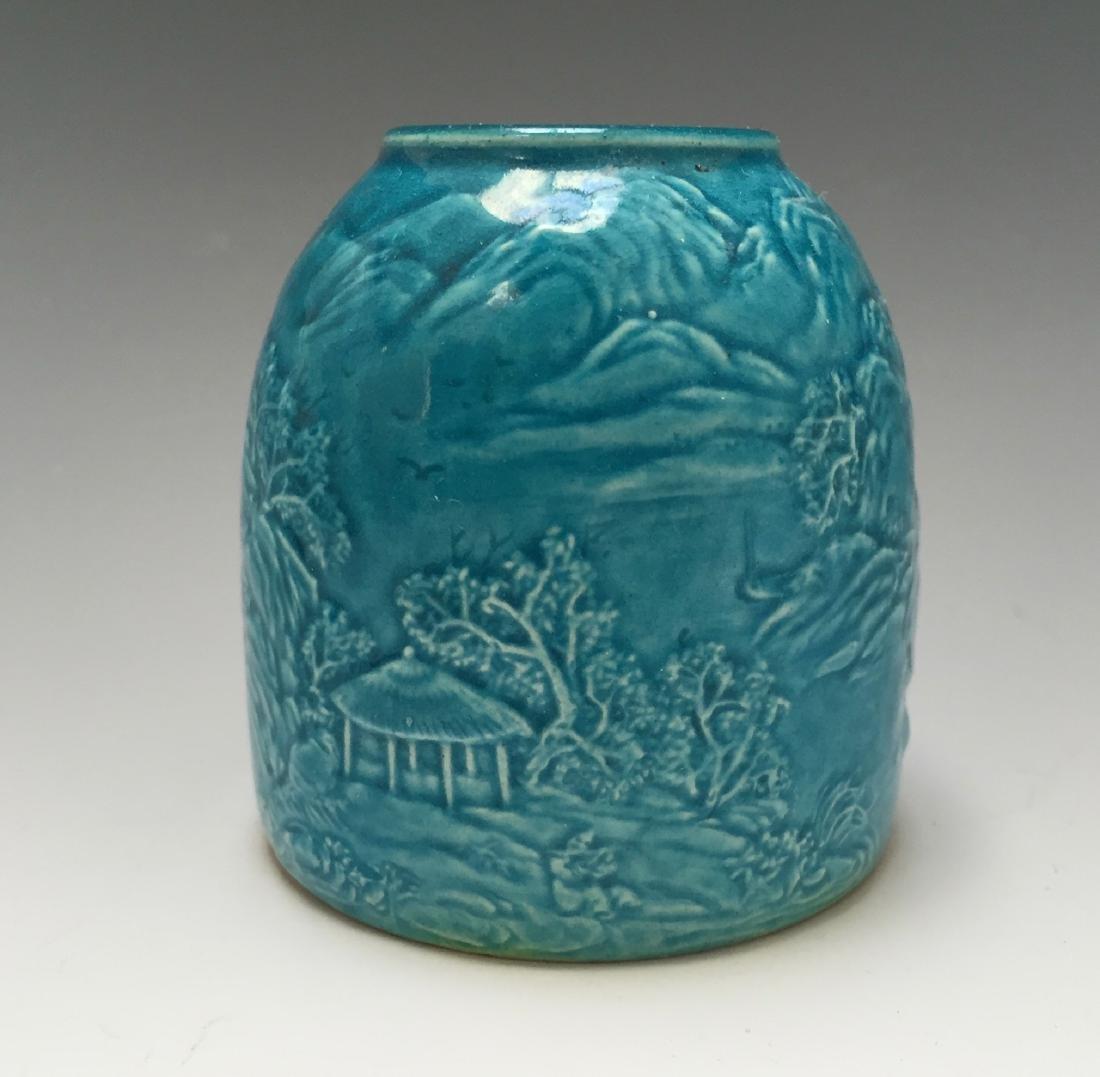 A BLUE GLAZED PORCELAIN WATER DROPPER, REPUBLIC PERIOD - 2