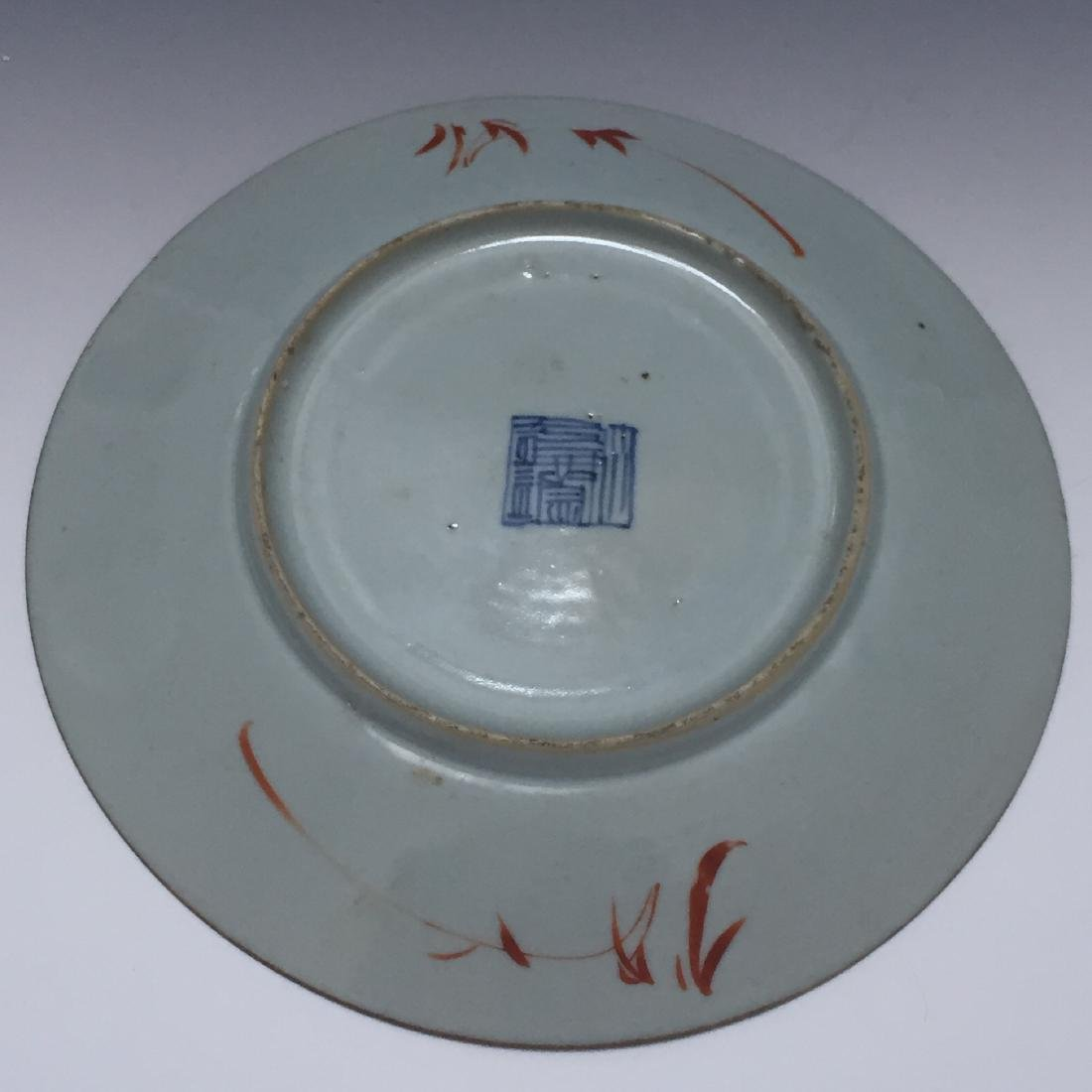 A BUEATIFUL CHINESE ANTIQUE FAMILLE ROSE DISH, 19TH CT - 6