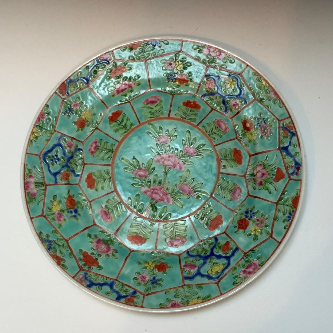 CHINESE ANTIQUE FAMILLE ROSE PLATE. YONGZHEN MARKED.19C