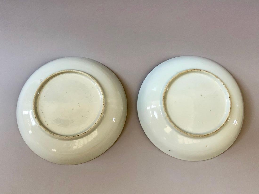 TWO OF CHINESE ANTIQUE EXPORT PORCELAIN DISHES,18C - 4