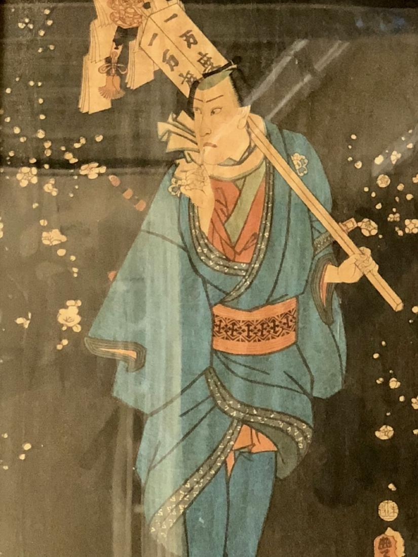 A PAIR OF JAPANESE WOODBLOCK PRINTS. - 2