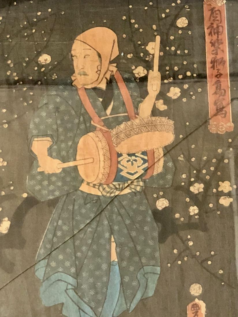 A PAIR OF JAPANESE WOODBLOCK PRINTS. - 3