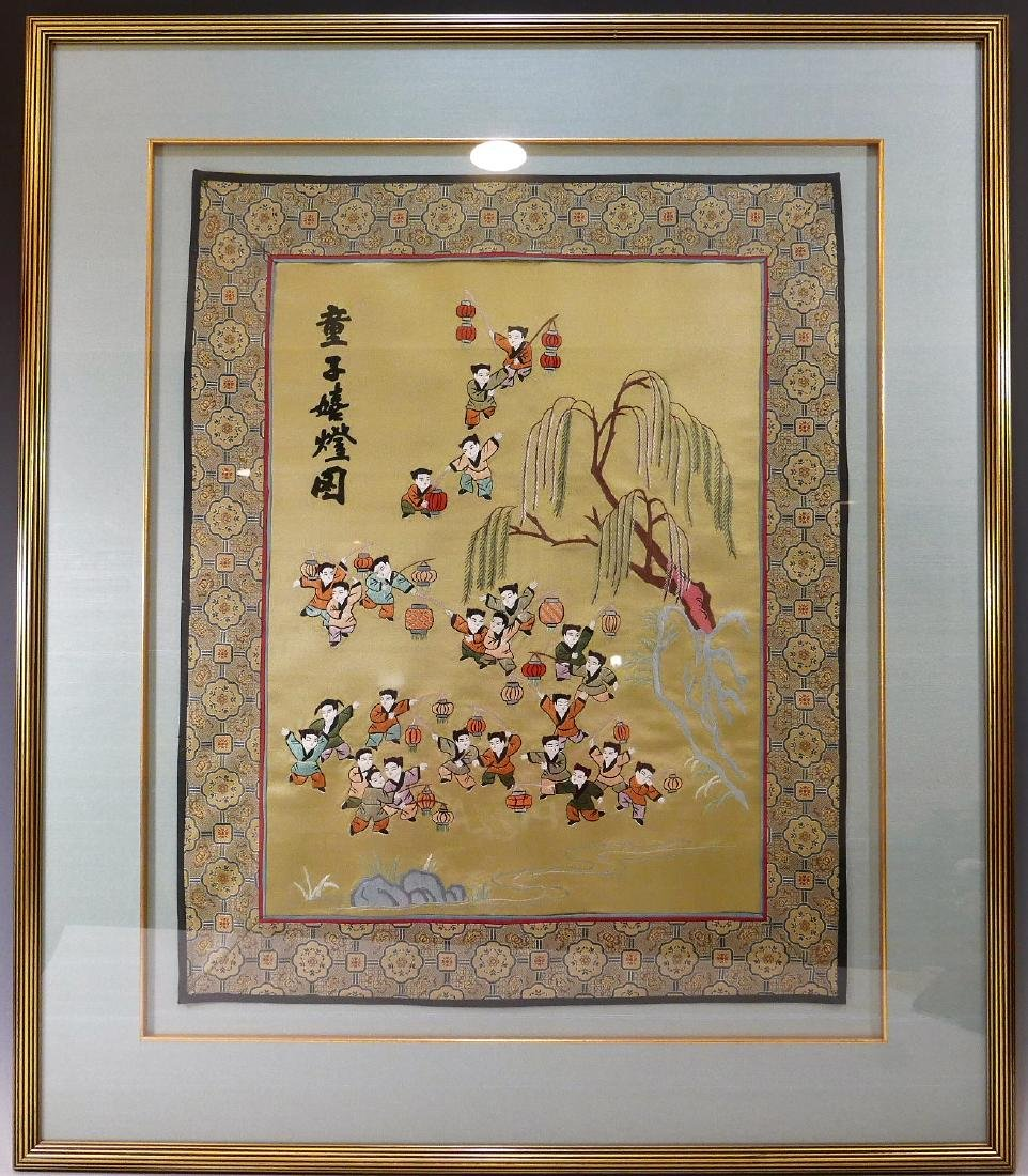 VINTAGE CHINESE SILK EMBROIDERY OF CHILDREN