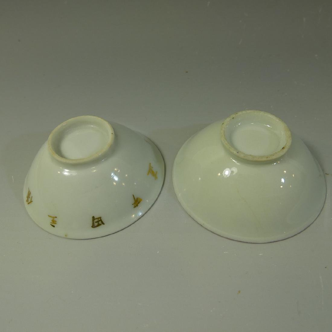 TWO ANTIQUE JAPANESE PORCELAIN CUPS COMMEMORATING - 4
