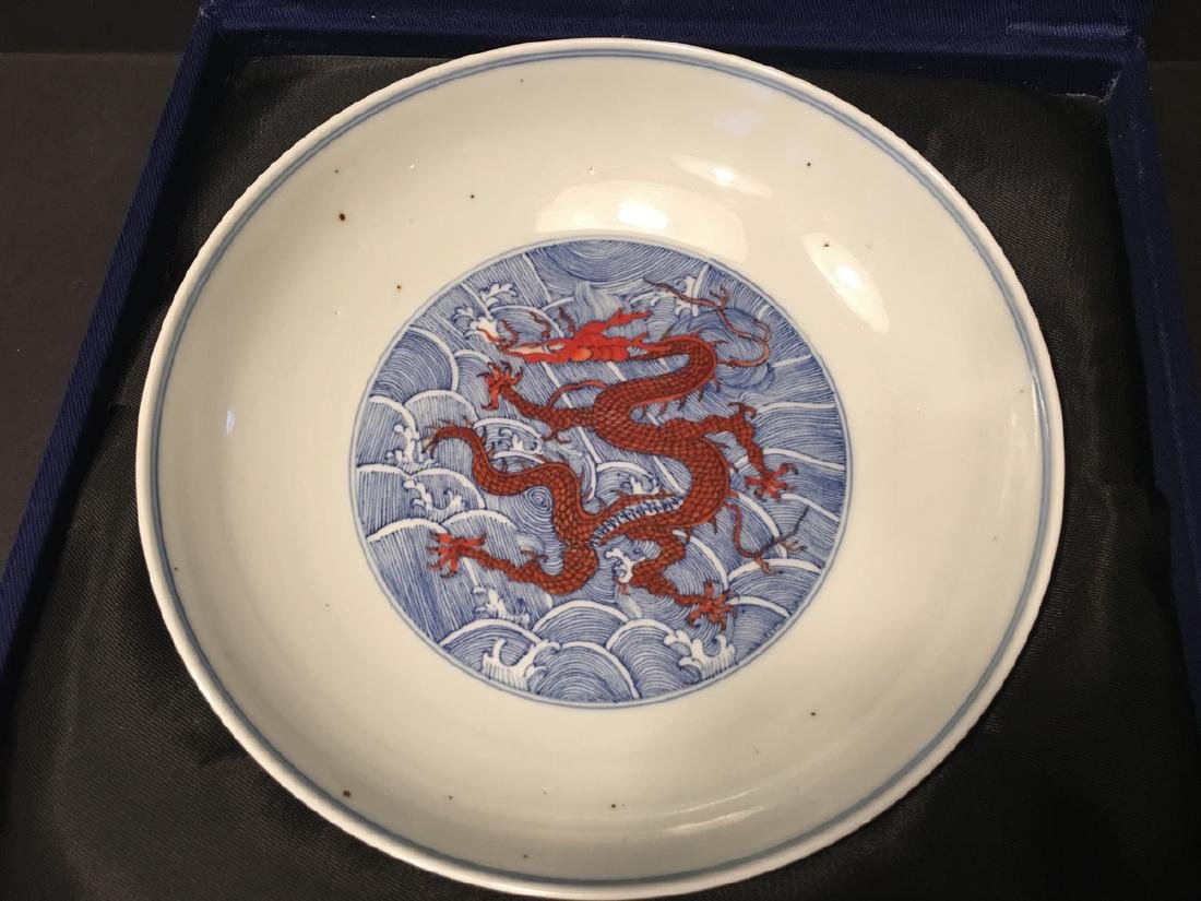 ANTIQUE Chinese Blue and White dragon Plate, Jiaqing