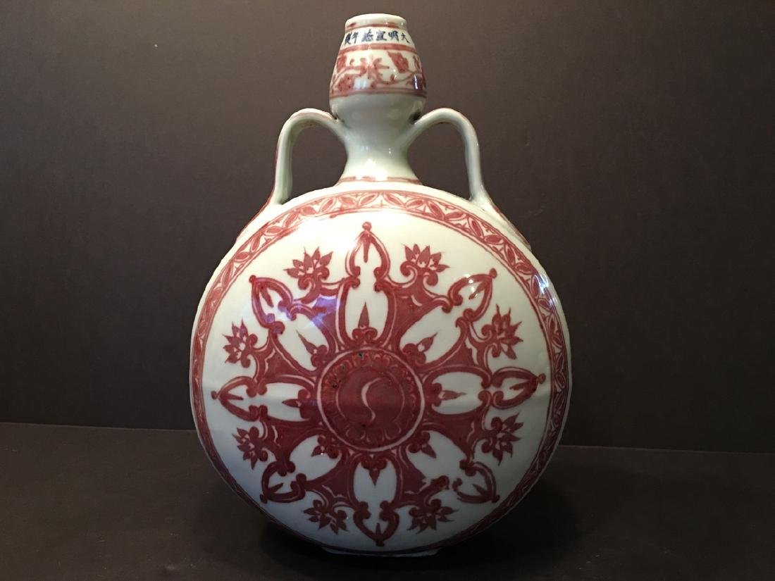 Old Chinese Iron Red Moon Flask Vase, Ming Xuande mark