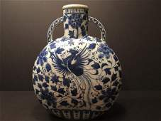 ANTIQUE Chinese Blue and White Moon Flask Vase, Late