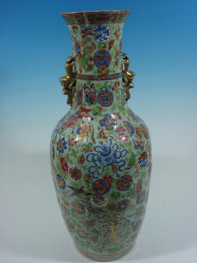 ANTIQUE Chinese Celadon Famille Rose BAOFUPING Vase,