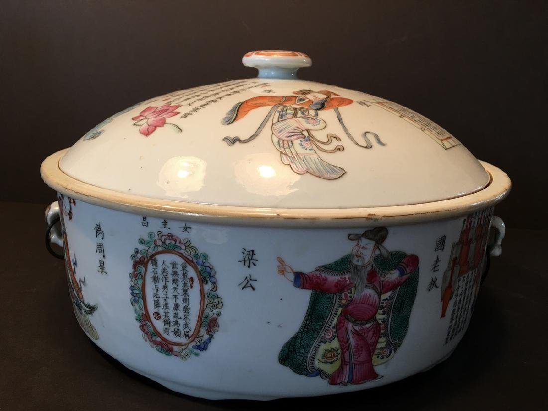 Antique Chinese large Wu Shuang Pu cover bowl, 19th C