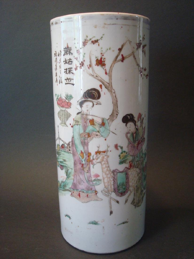 """ANTIQUE Chinese Famille Rose Hat Stand, marked. 11"""""""