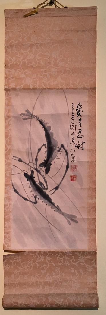 ANTIQUE Chinese or Japanese Watercolor Shrimps, marked.