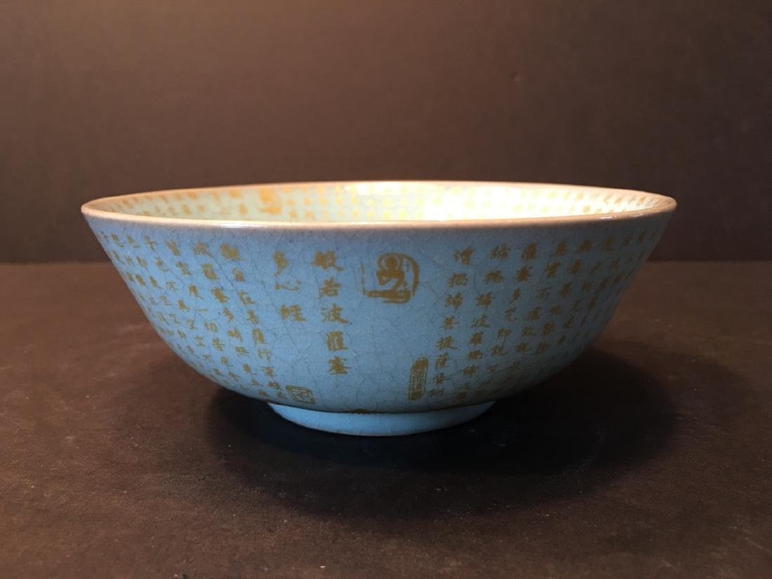 Fine Chinese Gilt Grey decorated bowl, beautiful