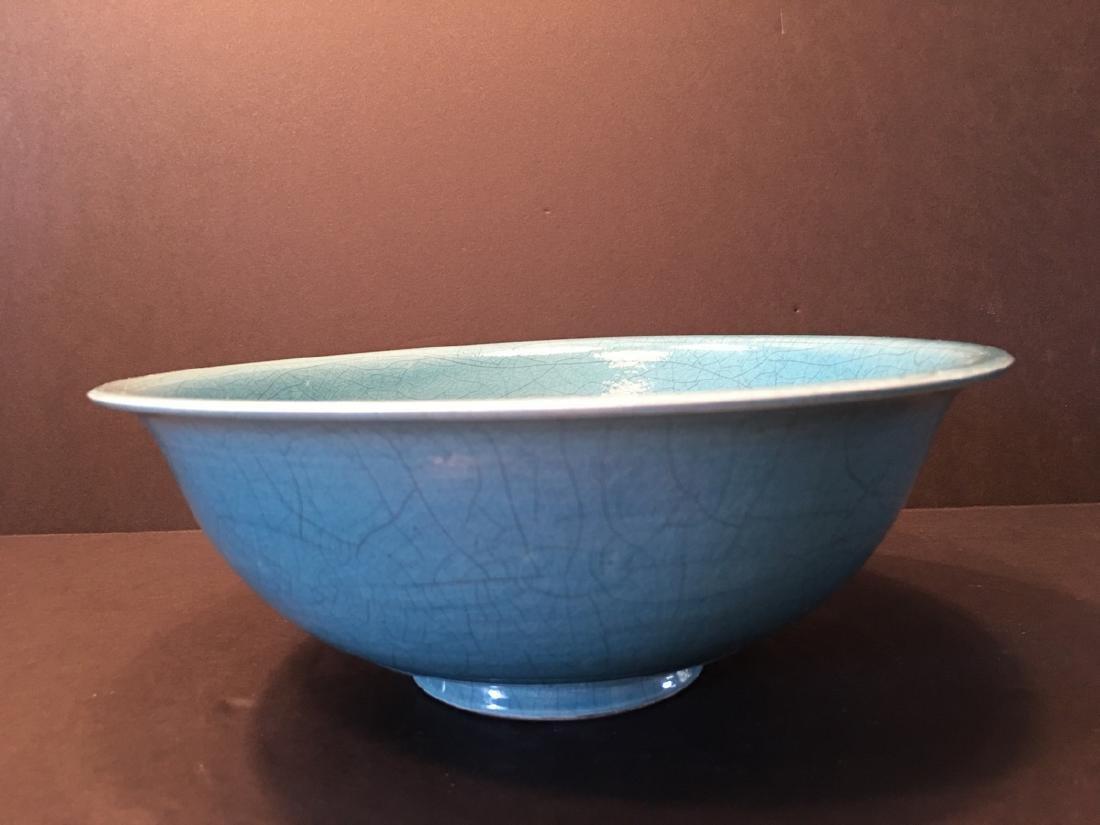 "Fine Chinese Monochrome Large Bowl, marked. 9 1/2"" dia,"