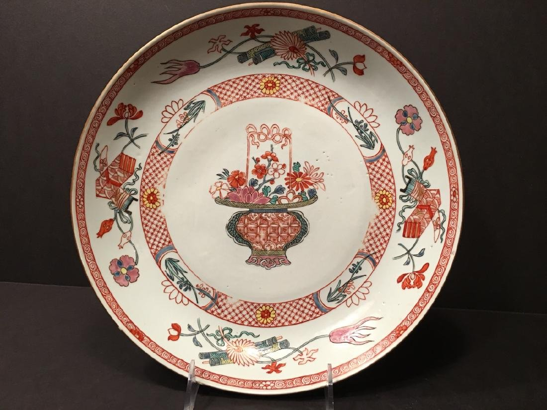 ANTIQUE Chinese Famille Rose Wucai charger Plate, 18th