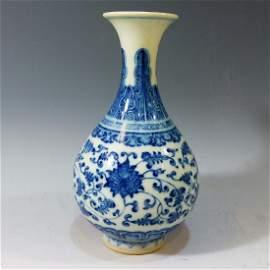 IMPERIAL CHINESE BLUE WHITE YUHUCHUNPING VASE- QIANLONG