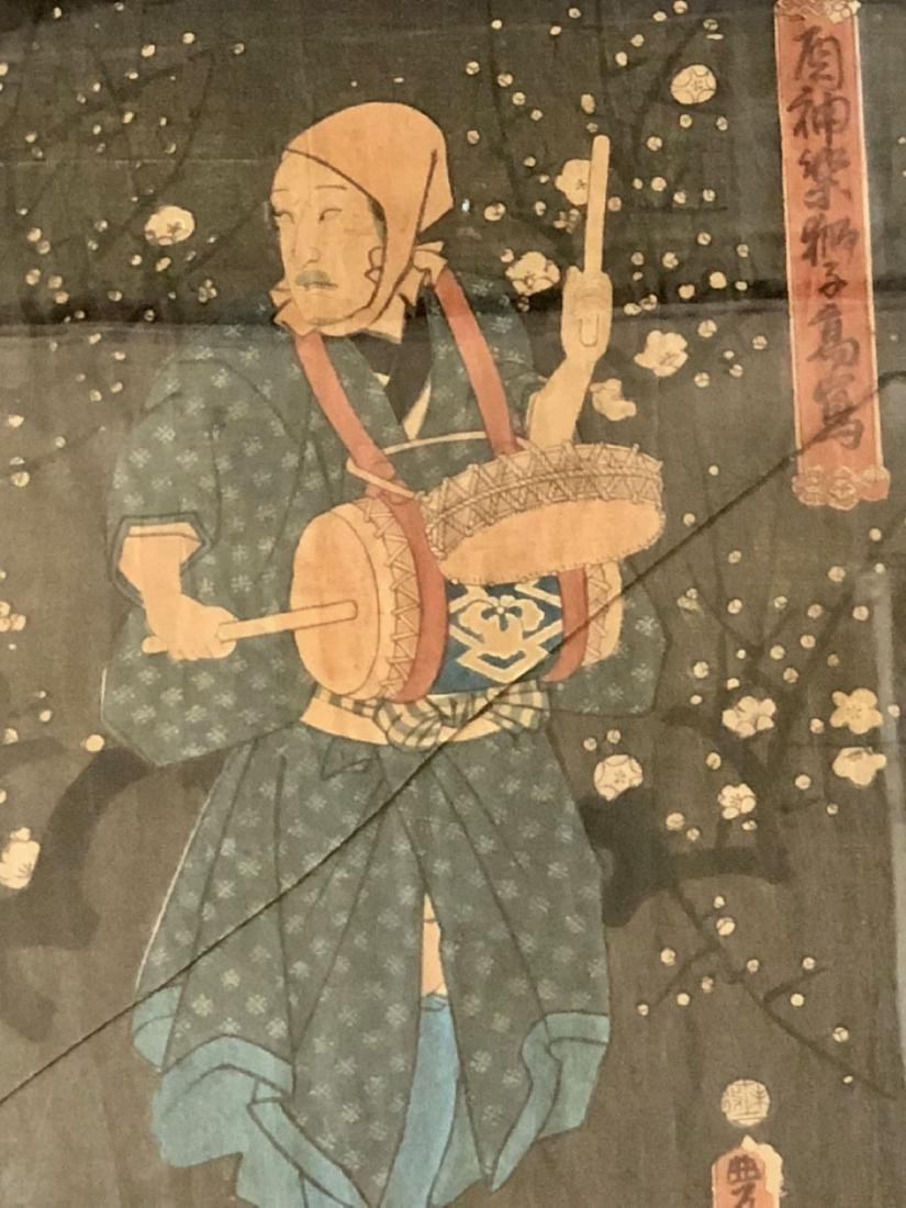 A PAIR OF JAPANESE WOODBLOCK PRINTS. - 3
