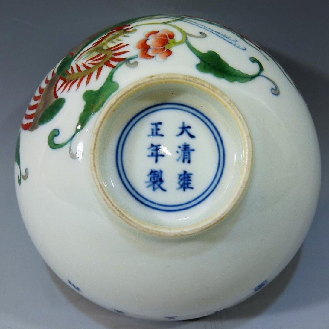 CHINESE ANTIQUE DOUCAI PORCELAIN BOWL - YONGZHENG MARK