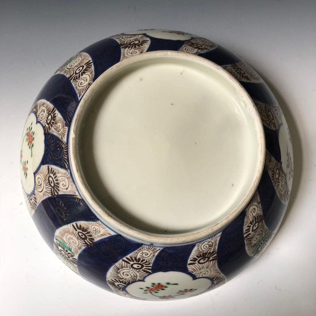A JAPANESE PORCELAIN BOWL. - 3
