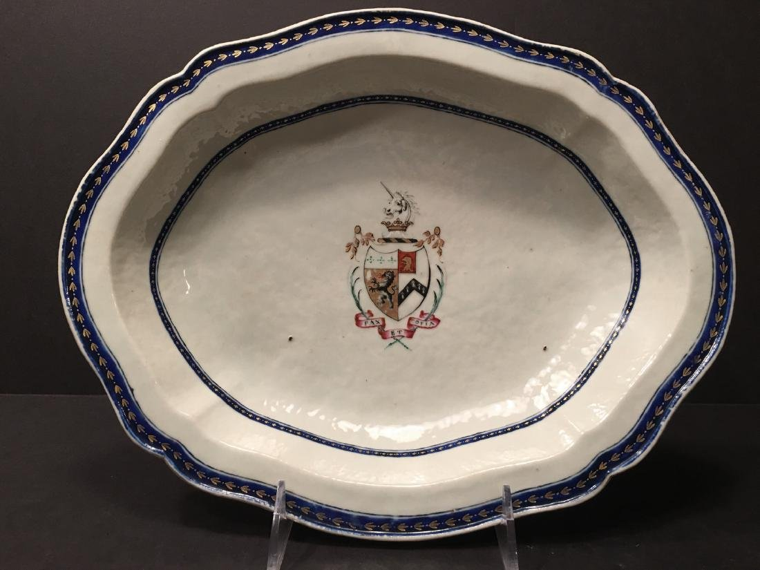 ANTIQUE Chinese Armorial Soup Bowl, 18th century