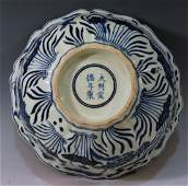 ANTIQUE CHINESE BLUE WHITE BOWL - XUANDE MARK