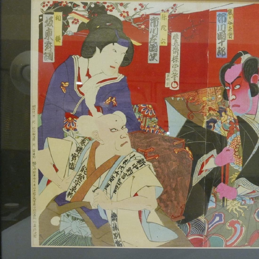 JAPANESE ANTIQUE WOODBLOCK PRINT TRIPTYCH - 3