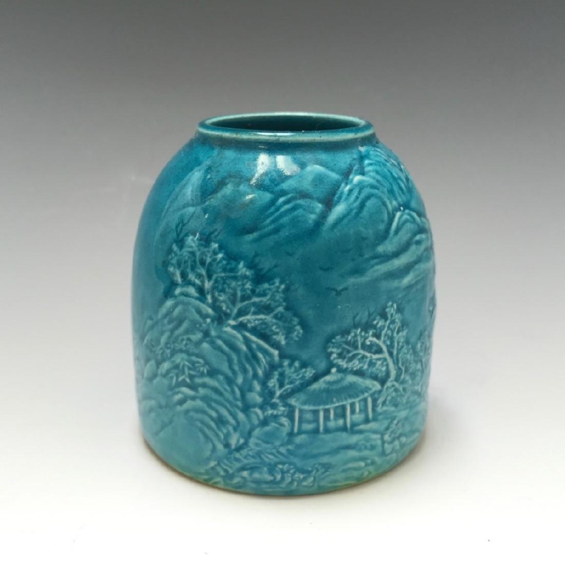 A BLUE GLAZED PORCELAIN WATER DROPPER, REPUBLIC PERIOD