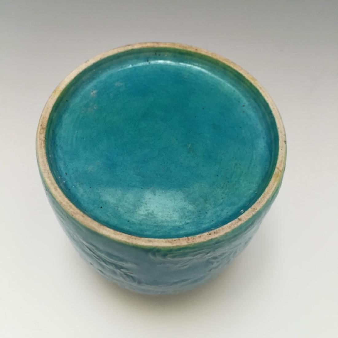 A BLUE GLAZED PORCELAIN WATER DROPPER, REPUBLIC PERIOD - 5