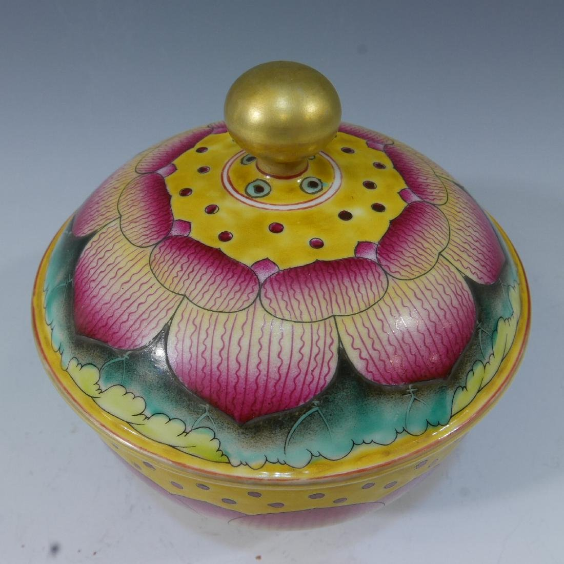 CHINESE FAMILLE ROSE COVER BOWL - QIANLONG MARK - 2