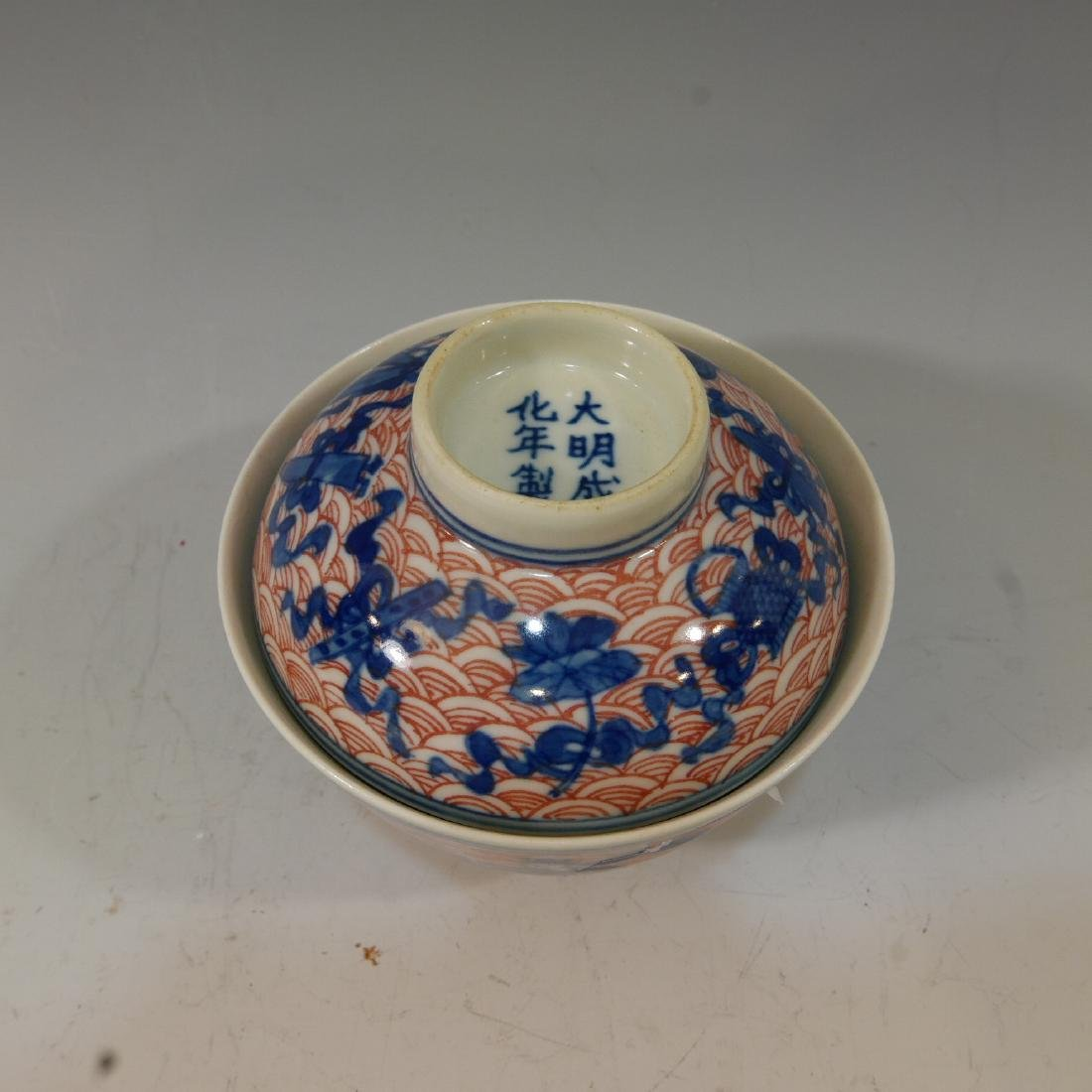 CHINESE BLUE WHITE IRON RED COVER BOWL - 2