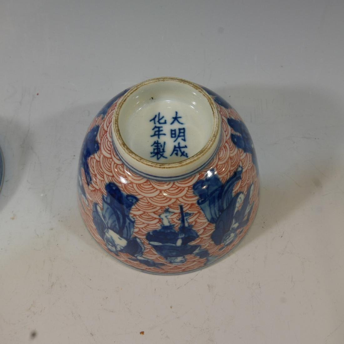 CHINESE BLUE WHITE IRON RED COVER BOWL - 3