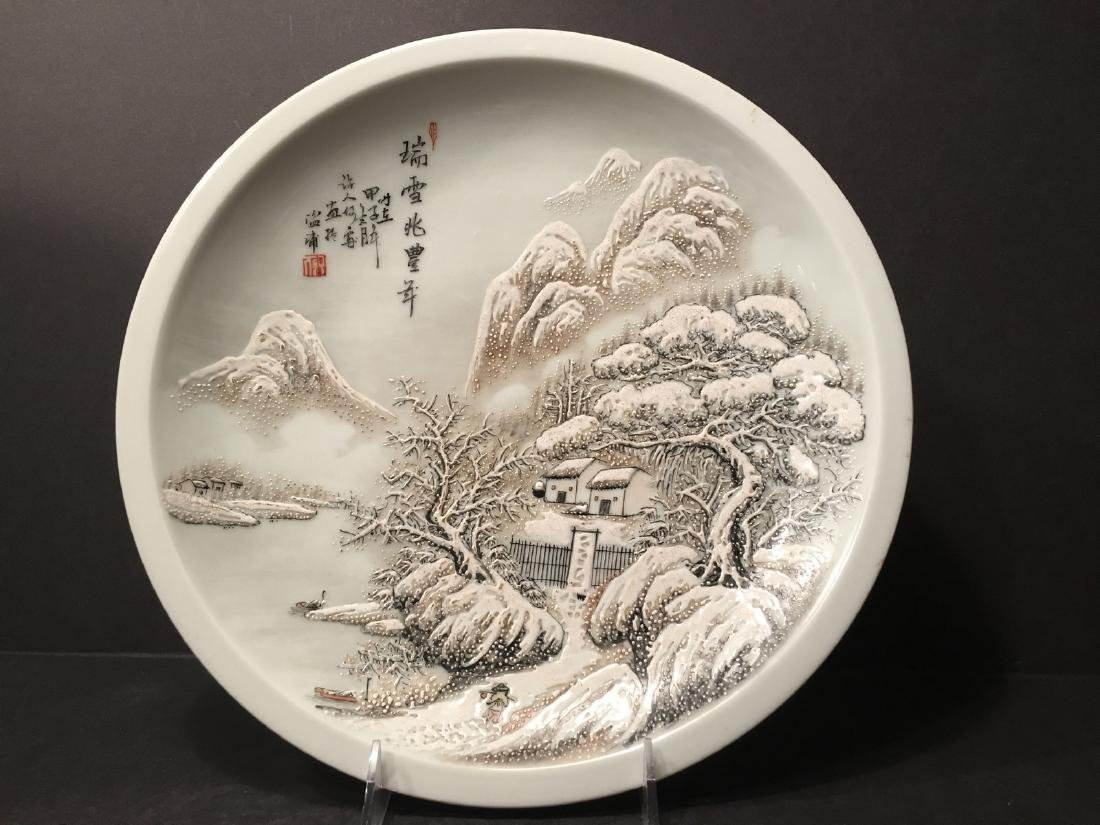 OLD Chinese Snow Scenery Plate, Republic. He Xuren