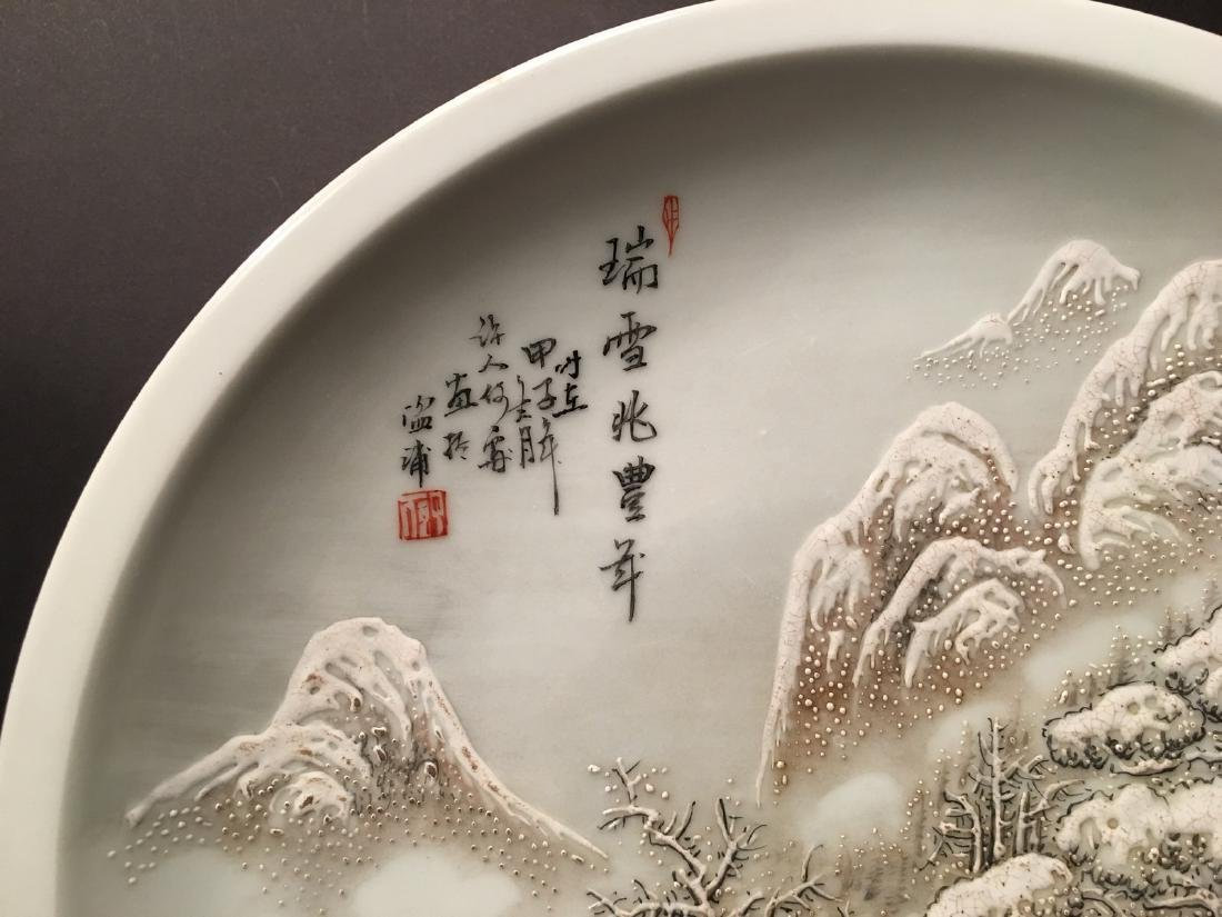 OLD Chinese Snow Scenery Plate, Republic. He Xuren - 2