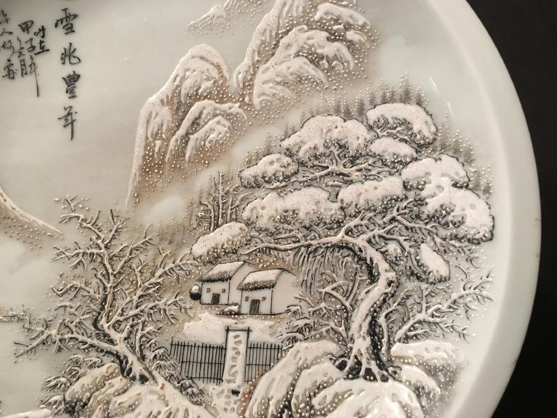 OLD Chinese Snow Scenery Plate, Republic. He Xuren - 3