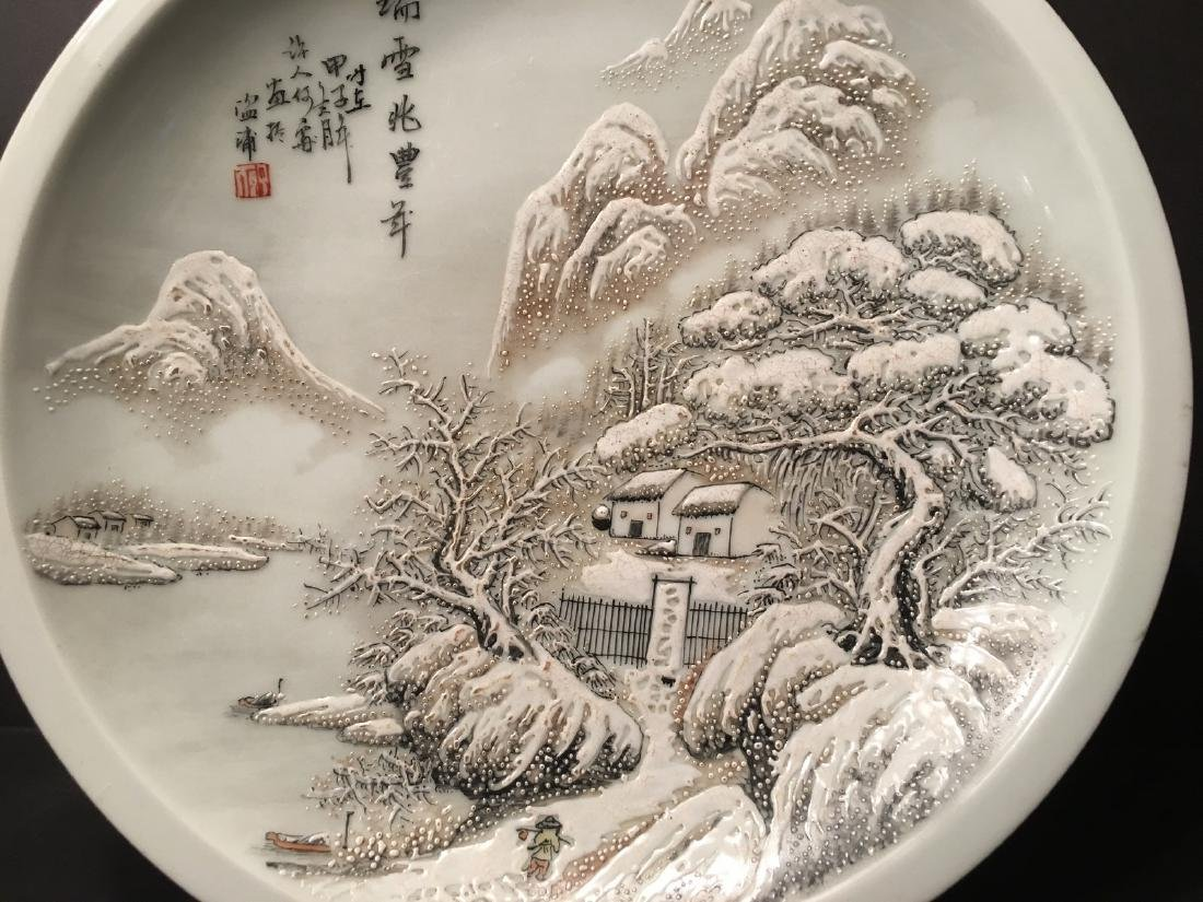 OLD Chinese Snow Scenery Plate, Republic. He Xuren - 5