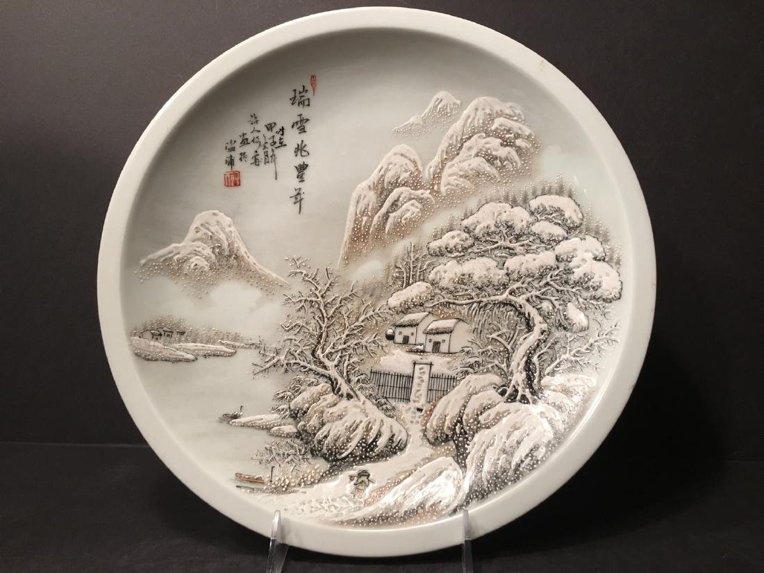 OLD Chinese Snow Scenery Plate, Republic. He Xuren - 6