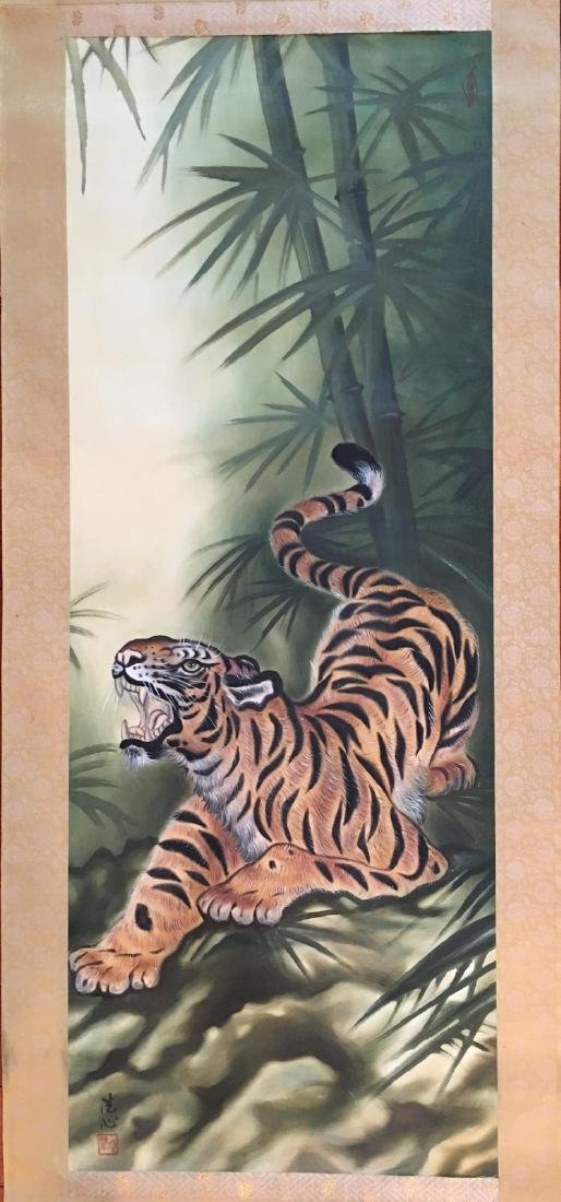 OLD Chinese Watercolor painting with a tiger and