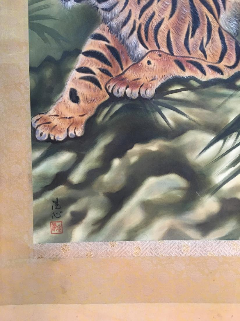 OLD Chinese Watercolor painting with a tiger and - 2