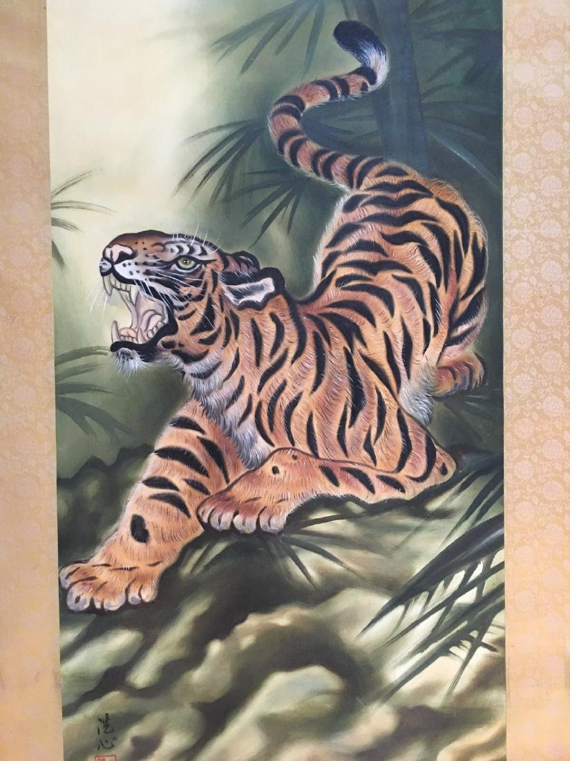 OLD Chinese Watercolor painting with a tiger and - 6