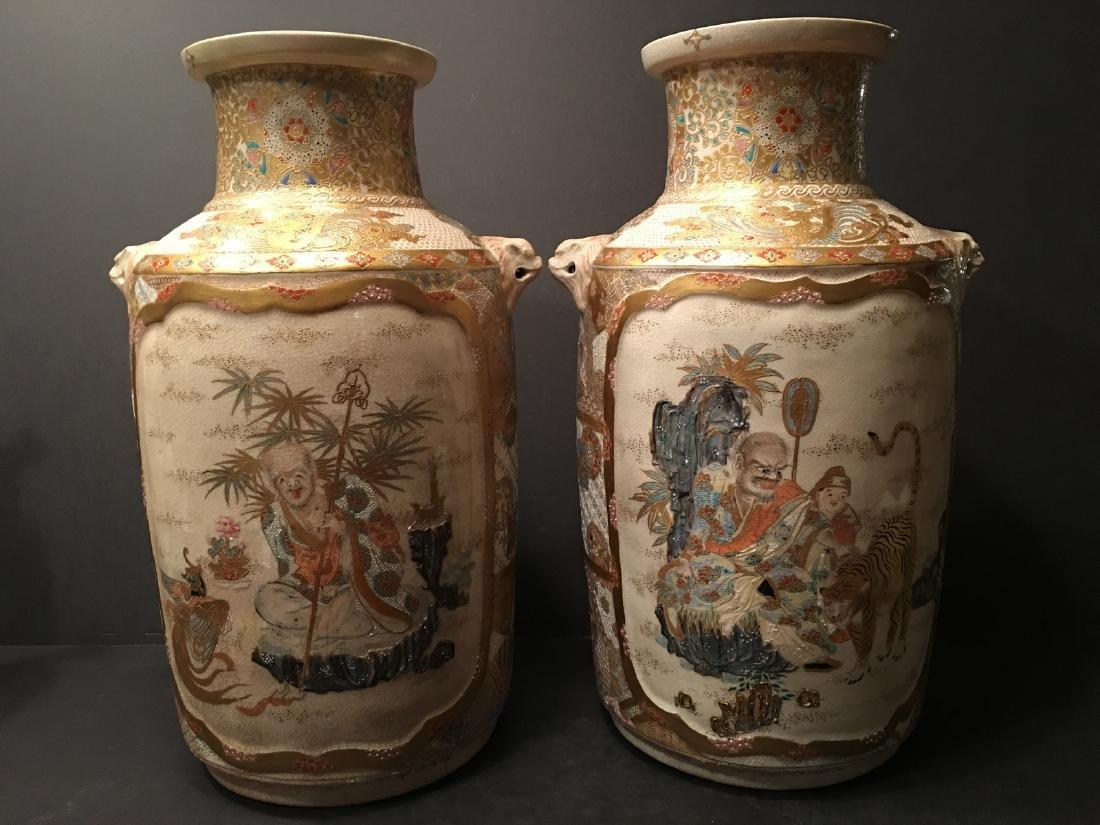 "ANTIQUE Japanese Satsuma Vases, Meiji period. 14"" high - 6"