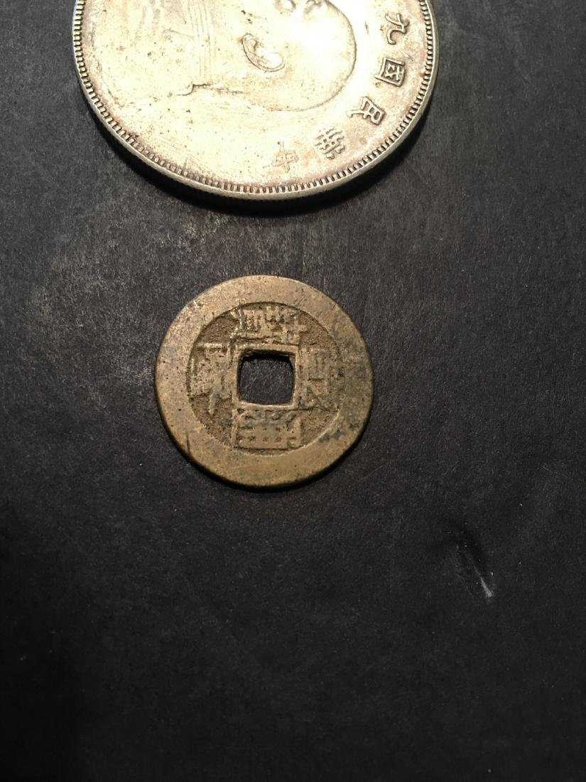 OLD CHINESE Silver Coin and A Copper Qianlong Coin. - 3