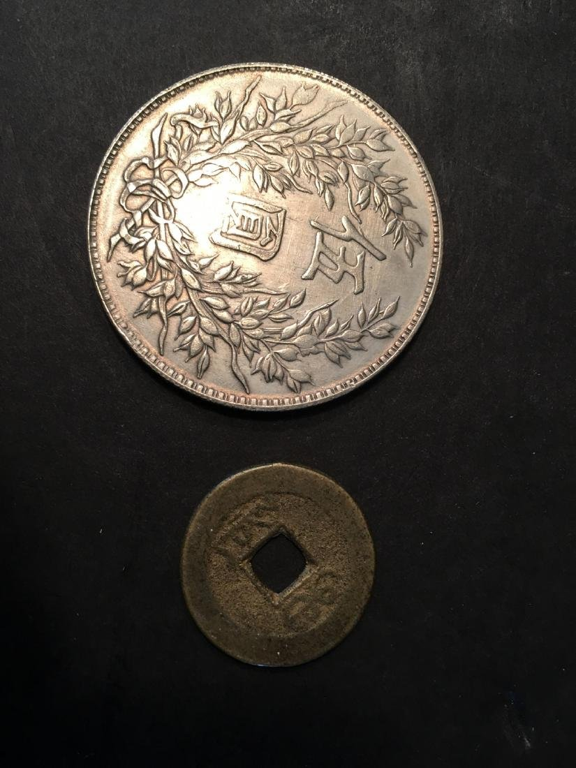 OLD CHINESE Silver Coin and A Copper Qianlong Coin. - 4